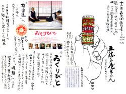 Hitsuboku119