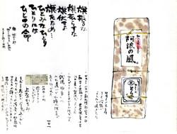 24hitsuboku231