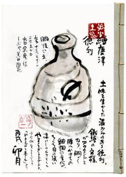 2hitsuboku0604cover_4