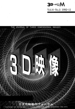 3d1cover_3