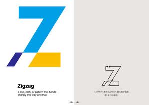 29_z28