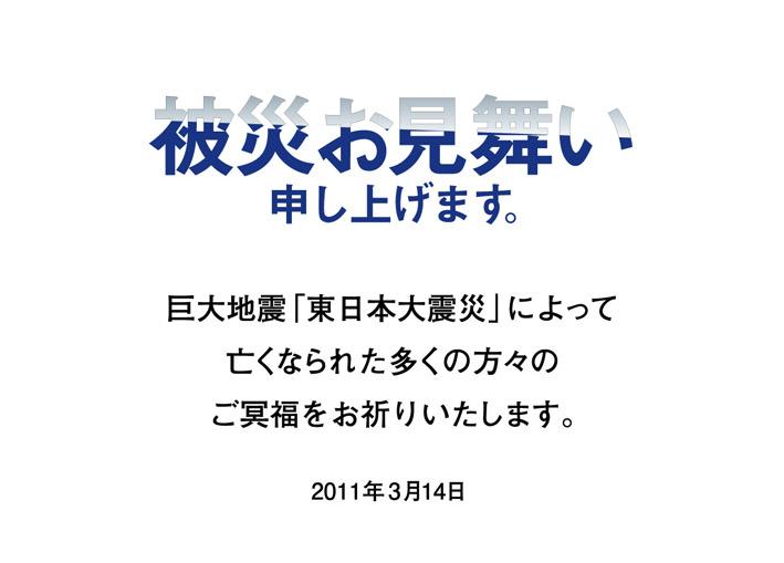 Sinsaimimai_2